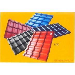 北京平改坡合成树脂瓦 合成树脂