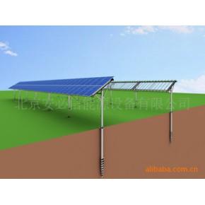 光伏组件配套,太阳能板固定支架-单柱地面支架系统(螺旋桩基础)