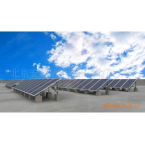 光伏组件配套,太阳能板固定支架,平屋顶独立基础支架系统