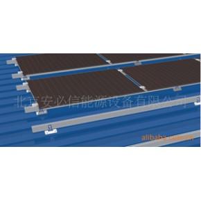 光伏组件配套,太阳能板固定支架,YX15-225-900型彩瓦光伏支架系统