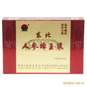 乌苏里江人参蜂王浆礼盒东北人参蜂王浆4瓶*0.15KG