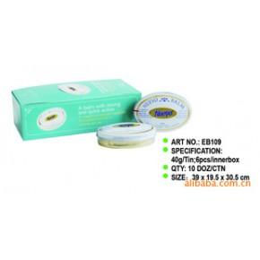 40gNUEVO薄荷膏,促进肌肤血液循环和新陈代谢