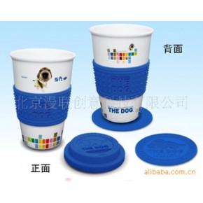 大头狗心情杯(硅胶套装)陶瓷咖啡杯子 马克杯 水杯 创意礼物杯