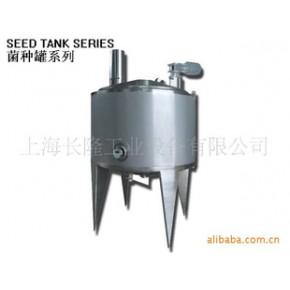 专业生产  发酵罐不锈钢(上海长隆) 品质保证