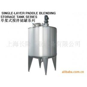 专业生产  发酵罐种子罐 (上海长隆) 品质保证