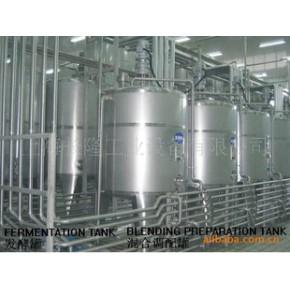 专业生产  全自动发酵罐  (上海长隆) 品质保证
