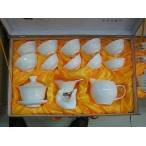 景德镇陶瓷茶具,骨质瓷礼品茶具
