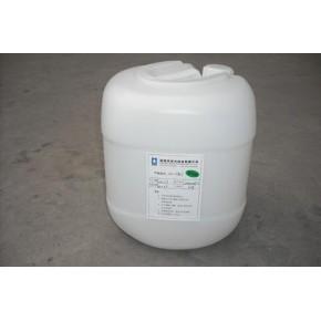 泉兴科技自主研发生产销售环保水基清洗剂,,效果显著