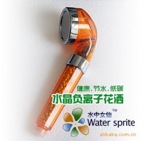 茉莉香型spa花洒,节水40%,不锈钢豪华出水面板,负离子花洒
