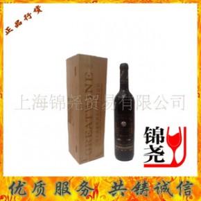 750ML九二赤霞珠干红葡萄酒