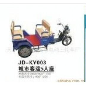 特价 客运电动三轮车 水电池车800W 不含电池!