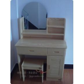 实木梳妆台/梳妆柜/梳妆桌带镜子/实木家具批发