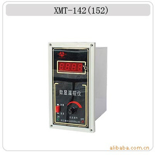 数字显示温度调节器 中浦