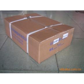 硅橡胶防霜剂XLA-010