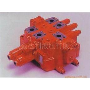 【】 供应KML工程机械主控阀、装载机阀