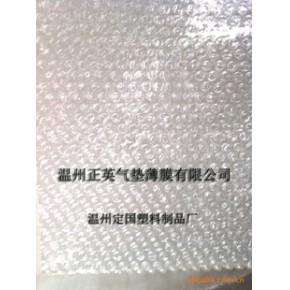 气泡袋,气泡膜,规格为大泡X12021-10