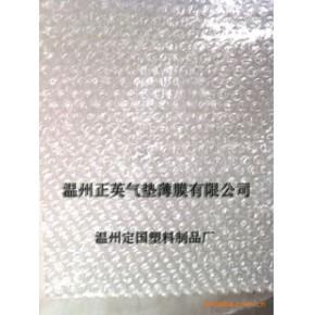 气泡袋,气泡膜,规格为大泡X15021-12
