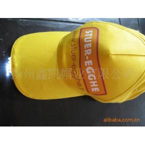 棒球帽运动帽,全新供应全棉棒球帽运动帽