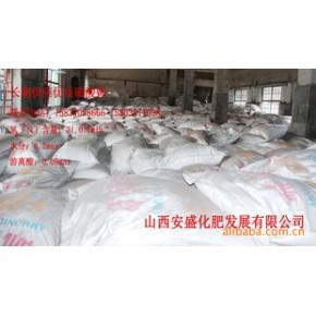 硫铵——量大可享受优惠价