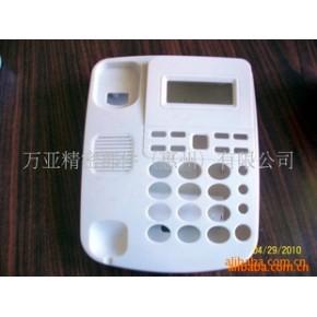 提供电话机整套塑胶件/独有模具制造销售电话机塑胶零件