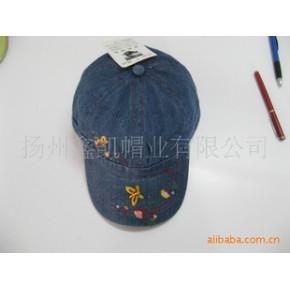 棒球帽运动帽,全棉牛仔面料水洗绣花儿童运动遮阳帽