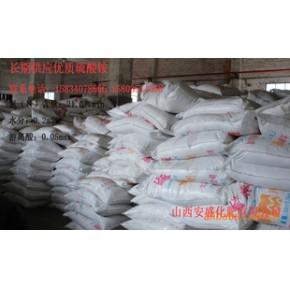 6月17日硫酸铵:市场趋稳 交投归于稳定