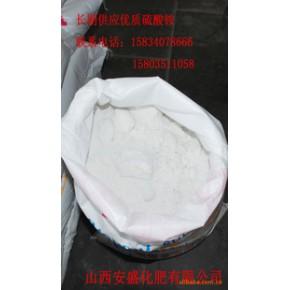 4月26日新硫酸铵资讯