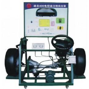 凌志400电控动力转向台架--时超动力转向系统试验台--动力
