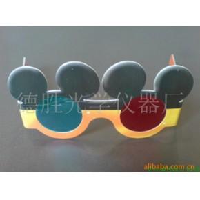3D眼镜 PET 红青 白卡纸