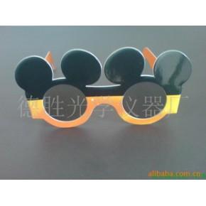 偏光立体眼镜 PVA 白卡纸