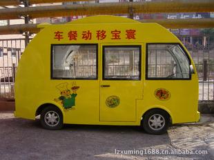 【低于市场价高质量电动环保移动餐车 小厨吧