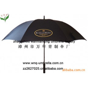 【】万年青30英寸黑色高尔夫遮阳伞  十多年专业生产