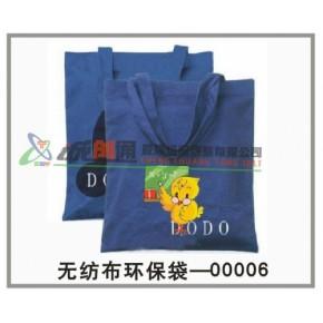 环保袋生产厂家