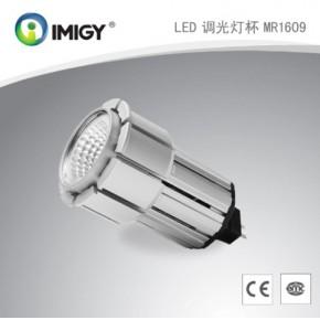 LED MR16|LED MR16射灯供应|宜美电子