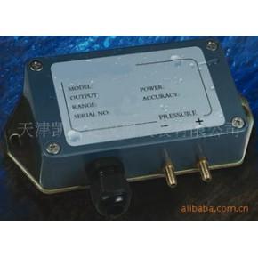 K0168微差压变送器,小量程10PA差压变送器,风压传感器