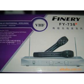 VHF FY-738无线话筒 无线麦克风 无线手持话筒 一拖二无线话筒