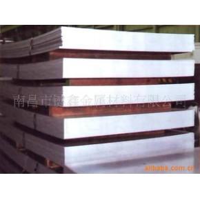 新余钢材 福建钢材 大量供应冷轧板(卷)
