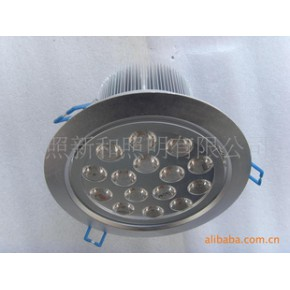 15W LED大功率 天花灯