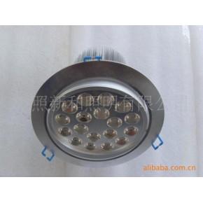 18W LED大功率 天花灯