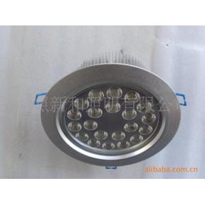 21W LED大功率 天花灯 吸顶灯
