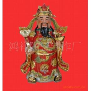 鸿祥陶瓷新上市32寸万年红站财神