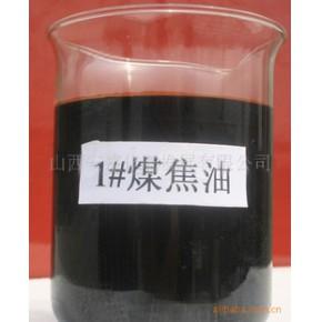 6月10日山西汾西煤气化煤焦油价格快报--3350