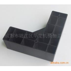 塑料沙发脚 木纹沙发脚 L形塑料沙发脚