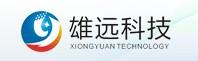 深圳雄远信息技术有限公司