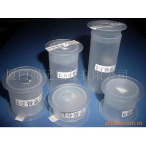 织带用的塑料管芯 织带用的塑料管芯