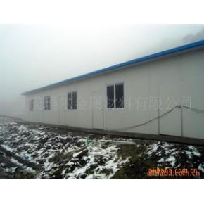 重庆玛尔金属材料供应多种高品质的彩钢活动板房