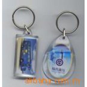 进口压克力钥匙扣 有机玻璃钥匙扣