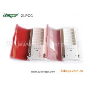 XL-PCC 其他烟具 其他