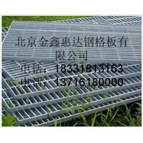 专业生产销售各种钢格板