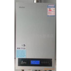 海尔恒温燃气热水器、蓝火苗、超大蓝屏显示
